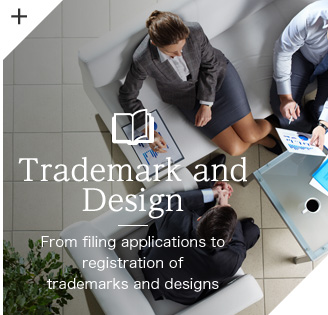 Trademark and Design