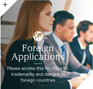 ForeignApplications