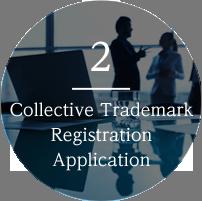 Collective Trademark Registration Application