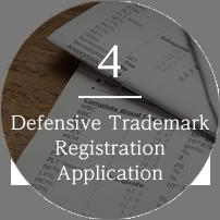 Defensive Trademark Registration Application