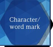 Character/ word mark
