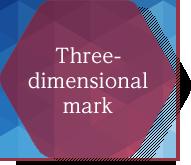 Three-dimensional mark